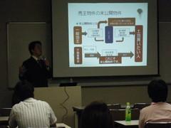 2010年10月17日、失敗しない家づくり勉強会を開催