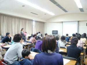 11月23日(水祝)家づくり勉強会を開催します。