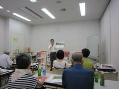 9月24日(土)家づくり勉強会を開催します。