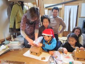12月16日(日)楽しいクリスマスイベント開催