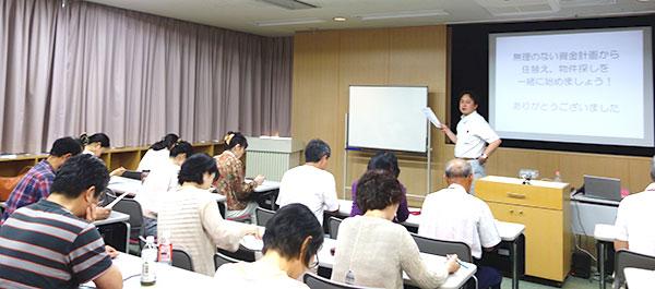5月10日失敗しない為の家づくり勉強会(横須賀)
